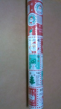 包装紙1.JPG