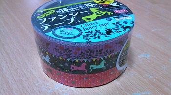 ダイソーのテープ.jpg