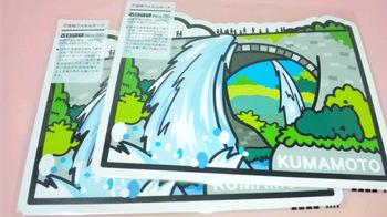 フォルムカード.JPG