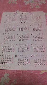 年間カレンダー.jpg